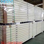 冷库板生产厂家 冷库保温板定制 冷库板最新报价