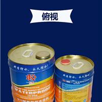 广州科盾厂家供应911双组份聚氨酯防水涂料