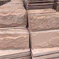 厂家直销天然石材粉砂岩蘑菇石