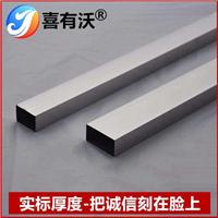 不锈钢厚壁管厂家喜有沃不锈钢管