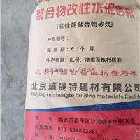 水利工程混凝土病害修复防护修补砂浆普兰店市