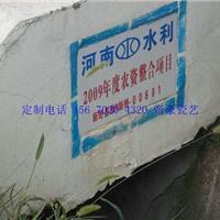 土地整理标志牌  扶贫开发标示牌规格