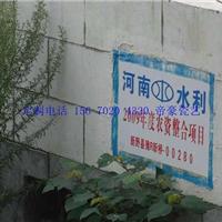 名人名言瓷砖画  基本农田保护区标示牌厂家