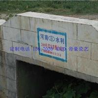 农业综合开发标识牌  瓷砖墙体标语尺寸