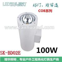 COB户外壁灯 LED上下照壁灯  30W双头壁灯  璨华厂家供应