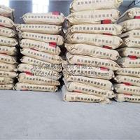 高强聚合物水泥砂浆电力标准