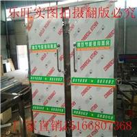 山东乐旺厂家供应72盘蒸汽馒头蒸箱一台起批