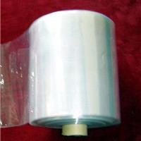 超宽F46薄膜,FEP薄膜(超宽真空膜)
