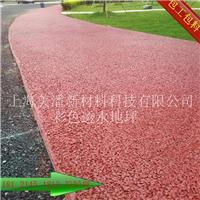 海绵城市四川泸州生态彩色透水混凝土胶结剂增强剂价格