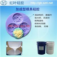 食品级硅胶原料