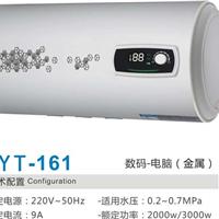 海信储水式电热水器厂家