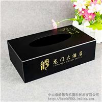专业定制创意亚克力纸巾盒抽纸盒酒店客厅餐巾纸盒