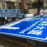 深圳路牌厂家,公路标志杆