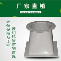 优质异形变径PP方转圆 天方地圆 废气环保方变圆 厂家直销