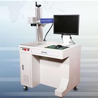 河北华生光纤激光打标机HSMFP-20W