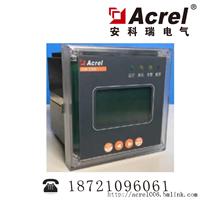安科瑞AIM-T300工业用绝缘监测装置 480V交流不接地系统绝缘监测