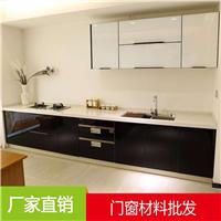 地中海风格铝合金橱柜材料 整体厨房橱柜定制 铝制橱柜铝材厂家