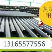长春市发售热浸塑钢管 6米一根 壁厚4.0