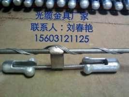 预绞丝绑线防震锤ADSS光缆金具型号规格