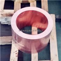 C1100紫铜带 t2紫铜皮 紫铜片 铜箔0.05mm