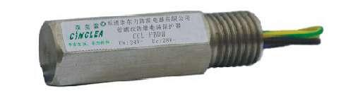 CCL-FBDII管镙纹型防爆电涌保护器生产厂家直销