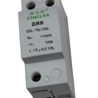 CCL-TO系列退耦器