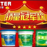 k11通用型防水涂料产品招商