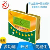 智能路灯三摇主机-路灯远程无线遥控3路输出终端主机
