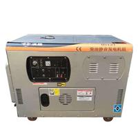 HS-12T8KW柴油发电机静音箱式发电机组