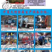 天津混凝土PHC管桩方桩厂家预应力管桩