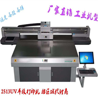 广州东芝喷头uv打印机竹木纤维板电视背景墙3d打印机价格实惠