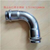 亳州304不锈钢双卡压式90度弯头薄壁水管管件