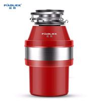 厂家直销品牌垃圾处理器品勒PL-600垃圾处理器