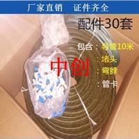 供应北京地铁项目施工用注浆管24价格@中创