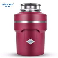 厂家直销品牌垃圾处理器品勒PL-750垃圾处理器