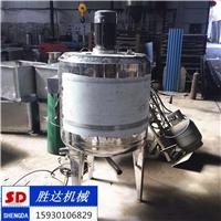 南京不锈钢密封搅拌桶液体维生素搅拌罐