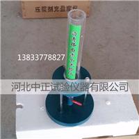 HDSS-3路面渗水量测定仪 路面渗水仪