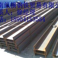 钢结构H型钢|青岛H型钢|工程H型钢|济南纵横钢铁贸易有限公司