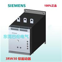 西门子进口低压软启动器11KW代理3RW4026-1TB05