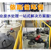 江苏含油废水处理设备