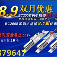 力士坚电插锁优惠、力士坚电锁优惠、139,1137,9647