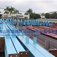 风铃树防锈漆,中国高端水漆领导品牌!