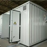 特种集装箱 特种集装箱价格 忠合集装箱厂家直销 保证品质