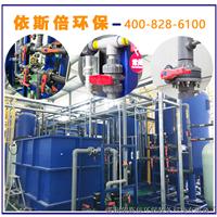 安徽污水氨氮去除方法