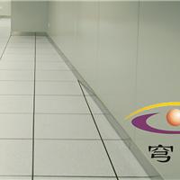 太原市6010防静电地板,向您推荐穹明科技