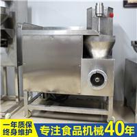 工业绞肉机食品机械加工设备海川湖厂家