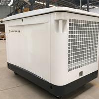 冷藏库专用20KW静音多燃料发电机组