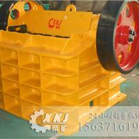 日产1000吨锑矿选矿生产线EPC总包服务