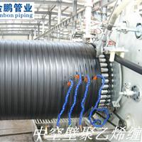 中空壁缠绕管采购品牌_金鹏聚乙烯中空壁缠绕管性能参数