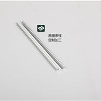 LED灯饰铝型材加工厂家 佛山亮银铝制品